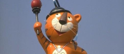 Design a pride mascot