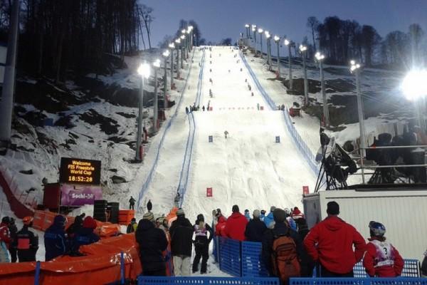 Rosa Khutor Ski Centre
