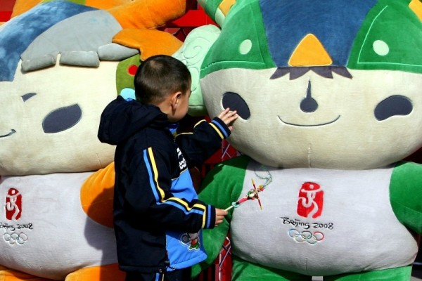 Beijing 2008 Olympic Games Mascot -Fuwa