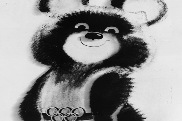 Moscow 1980 Olympic Games mascot- Misha the Bear