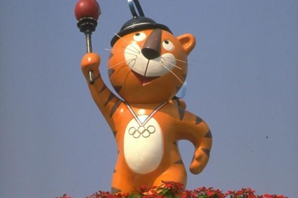 Seoul 1988 Olympic Games mascot - Hodori