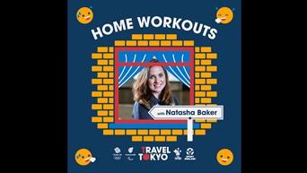 Natasha Baker's Home Workout